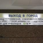 ot-dostoevskoyi-04